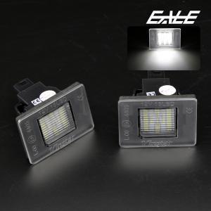 メルセデス ベンツ LED ライセンスランプ CLAクラス X117 Cクラス S205 ナンバー灯...