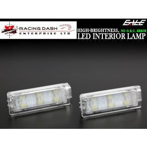 レーシングダッシュ LED インテリアランプ BMW 4ピン 汎用 カーテシランプ フットランプ ラゲッジランプ ルームランプ等 5605887W|eale