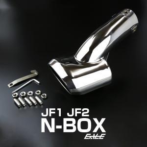 N BOX N ワゴン専用 ステンレス マフラーカッター S-172|eale