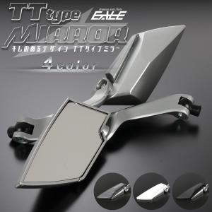 汎用 TTミラー 8mm 10mm 正 逆 アダプタセット S-261|eale