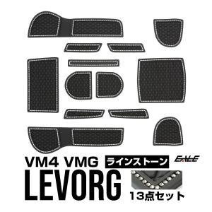 スバル レヴォーグ VM4/VMG ゴム ポケット マット ジュエル ダイヤ柄 ブラック ラインストーン 13点セット S-429|eale