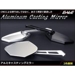 アルミ キャスティング ミラー M10 正ネジ 逆ネジ 工具付属 左右セット 凸面鏡 鋳造  S-506|eale