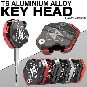 T6アルミニウム キーヘッドケース  強度・耐久性に優れたT6063アルミニウムをCNCで削り出した...