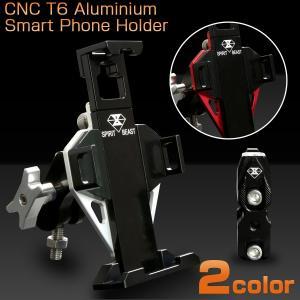スマートフォンホルダー スマホホルダー バイク オートバイ アルミCNC削り出し ハンドルバー 固定 360度回転 S-677|eale