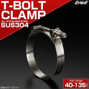 ホースバンド Tボルトクランプ SUS304 ステンレス製 フラット形状 バンド幅19mm シルバー...