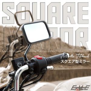 汎用 スクエアミラー 角丸型 スクエアタイプ マットブラック M10正ネジ バイク用 左右セット S...