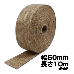 汎用 サーモバンテージ 耐熱布 ベージュ 幅50mm×10m S-98|eale