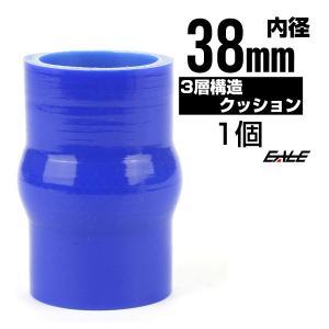 38Φ 汎用シリコンホース クッション 高強度3PLY ブルー SH01|eale