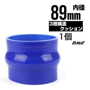 高強度3PLY 89Φ 内径 89mm 汎用 シリコンホース クッション ブルー SH13|eale