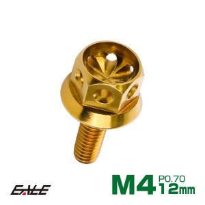 M4×12mm フラワー ヘッド ボルト ステンレス 削り出し フランジ付六角ボルト メーターやキャ...