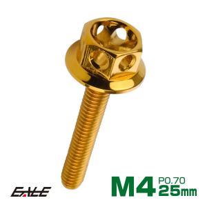 M4×25mm フラワー ヘッド ボルト ステンレス 削り出し フランジ付六角ボルト メーターやキャ...