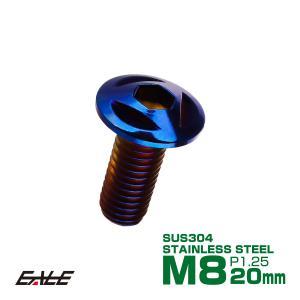 SUSステンレス製 M8×20mm P1.25 ブレーキ ディスク ローター ボルト トライアングルヘッド ヤマハ車用 焼チタン TD0096|eale