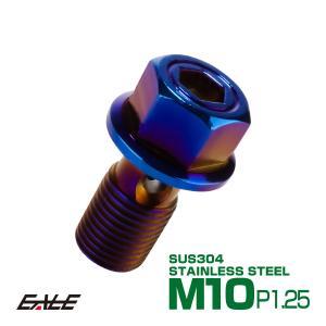 ブレーキ バンジョーボルト M10 P1.25 SUS304 ステンレス製 六角穴付き 焼きチタン TH0220|eale