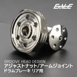 SUSステンレス グルーヴヘッド M6 P=1.00 ドラムブレーキ アジャストナット&アームジョイント シルバー TH0361|eale