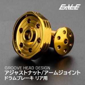 SUSステンレス グルーヴヘッド M6 P=1.00 ドラムブレーキ アジャストナット&アームジョイント ゴールド TH0362|eale