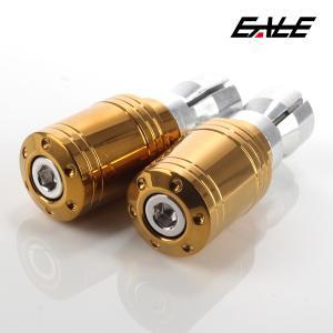 汎用 ステンレス製 バーエンドキャップ グリップエンド 対応ハンドル内径13-18mm ゴールド 2個セット TH0438 eale