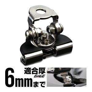 ワークライト 作業灯 クリップ式 ブラケット 板厚MAX6mm対応 360度 角度調整 LEDライトバー フォグランプ 補助灯 V-35|eale