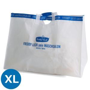 フレディレック ランドリーバッグ XL 140L 2WAYバッグ 2ウェイバッグ 特大 大容量 ショッピングバッグ おしゃれ|eameschair-y