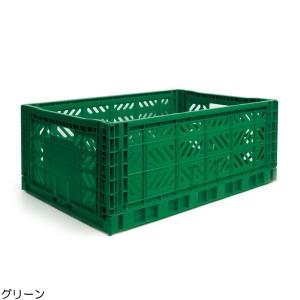 エーワイ・カーサ Ay・kasa マルチウェイ マキシボックス グリーン コンテナボックス 折りたたみ 収納ボックス おしゃれ かっこいい 収納ケース|eameschair-y