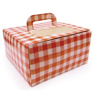 ビッテン bitten サンドイッチボックス サンドウィッチボックス ピクニック パッケージ 4枚組 fiftytwoways eameschair-y