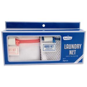 フレディ・レック FREDDY LECK sein WASH SALON ランドリーネット 2P 洗濯ネット 洗濯 ネット|eameschair-y