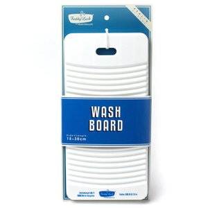 フレディ・レック FREDDY LECK sein WASH SALON ウォッシュボード 洗濯板|eameschair-y