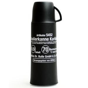 ヘリオス ポット 保温 helios カリビック ジェニアル Karibik Genial 500ml 魔法瓶 ドイツ 卓上魔法瓶 ガラス魔法瓶  ガラスポット|eameschair-y