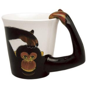アニマルマグ モンキー ミーラープセラミック マグカップ マグ 285ml おしゃれ かわいい コップ 猿 お猿 サル さる|eameschair-y