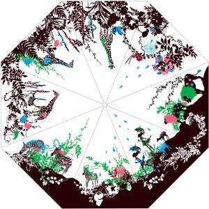 ホラグチカヨ KAYO HORAGUCHI キリンな傘 傘 カサ OFESS ホワイト おしゃれ かわいい|eameschair-y