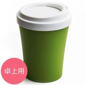 クオリー QUALY コーヒービン COFFEE BIN フタ付きゴミ箱 卓上用 ミニ グリーン おしゃれ ゴミ箱 ふた付き かわいい ごみ箱 蓋つき 小さい|eameschair-y