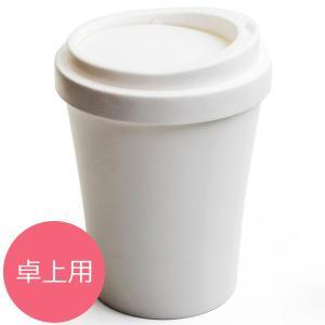 クオリー QUALY コーヒービン COFFEE BIN フタ付きゴミ箱 卓上用 ミニ ホワイト おしゃれ ゴミ箱 ふた付き かわいい ごみ箱 蓋つき 小さい|eameschair-y