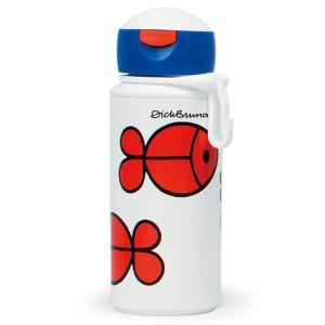 ブルーナ 水筒 ディック・ブルーナ ドリンキングボトルポップアップ フィッシュ さかな サカナ 魚 キャンパス ボトル Dick Bruna  ロスティ・メパル eameschair-y