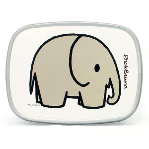 ブルーナ お弁当箱 ランチボックス ディック・ブルーナ キャンパス エレファント ゾウ 象 ぞう M Dick Bruna  ロスティ・メパル RostiMepal eameschair-y