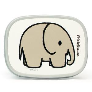 ブルーナ お弁当箱 ランチボックス ディック・ブルーナ キャンパス エレファント ゾウ 象 ぞう S Dick Bruna  ロスティ・メパル RostiMepal eameschair-y