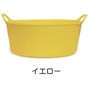 タブトラッグス シャロー TUBTRUGS シャロウ イエロー 黄 バケツ おしゃれ 桶 洗い桶  FAULKS&COX|eameschair-y