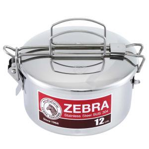 ゼブラ 弁当箱 ステンレス ランチボックス 丸型 12cm 中皿付き ZEBRA 正規品|eameschair-y