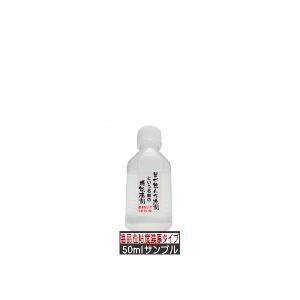 洗剤 手荒れ 男が飲んだ洗剤という名前の機能液剤 サンプル「高品位粘度濃厚タイプ」 eandr-hc