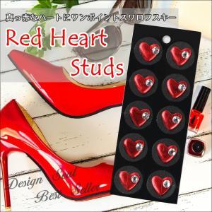 レッドハートスタッズ《ピアスのような耳つぼジュエリー》デザインシール|ear-heartdrop