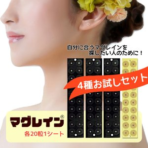 耳つぼシール【チタンビーズクリア】国内メーカー正規品 個包装 50粒セット|ear-heartdrop