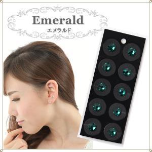 耳つぼジュエリー 《エメラルド》 耳つぼシール チタン粒 単色10粒1シート|ear-heartdrop
