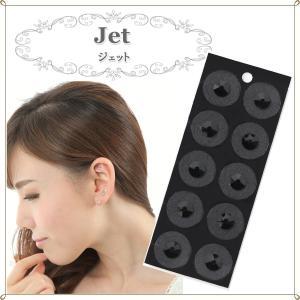 耳つぼジュエリー ジェット 耳つぼシール チタン粒 スワロフスキー 単色 10粒 シート 耳ツボ ブラック系|ear-heartdrop