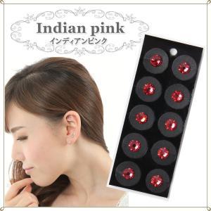 耳つぼジュエリー 《インディアンピンク》 耳つぼシール チタン粒 単色10粒1シート|ear-heartdrop