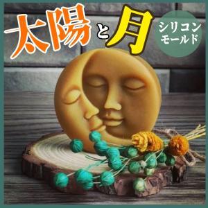 いびきマウスピース マウスピース 噛み合わせ 歯ぎしり対策 いびき防止 予防 鼻呼吸 安眠 快眠 ポ...
