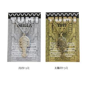月と太陽を象った、真ちゅう製のお守りです。 アンデスに伝わる半月型の儀式用ナイフ、TUMI。 金色の...
