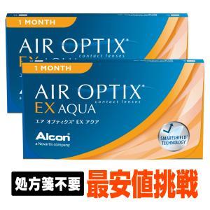 【処方箋不要】 エアオプティクスEXアクア 2箱 宅配便 (コンタクト 1ヶ月 コンタクトレンズ 1ヶ月 ) earth-contact