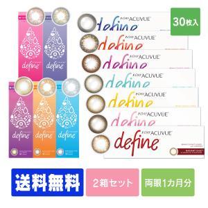 ★★新規開店特価★★ 【ポスト便で送料無料】ワンデーアキュビ...
