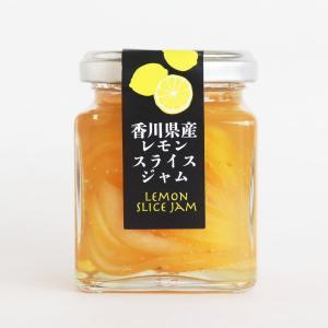 ミトヨフーズ レモンスライスジャム 145g 低糖度手づくりまるごと果実|earth-shop