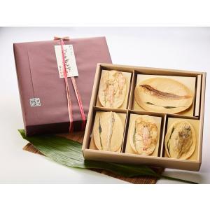 象屋元蔵 おととせんべい 28枚入り 香川県 きさやもとぞう 詰め合わせ ギフト|earth-shop