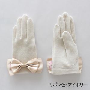 子供用カシミヤ100%ファッション手袋(グローブ)7〜8才児用 ホワイト Junior Cashmere100% Jersey Glove earth-shop