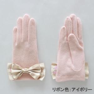 子供用カシミヤ100%ファッション手袋(グローブ)7〜8才児用 ピンク Junior Cashmere100% Jersey Glove earth-shop